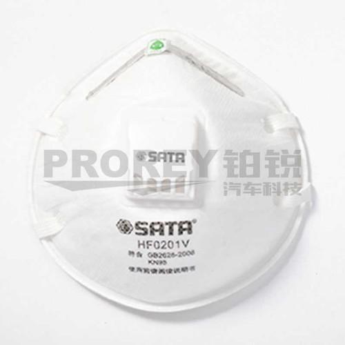 世达 HF0201V 自吸过滤式防颗粒物呼吸器[KN95杯形带阀口罩]