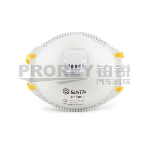 世达 HF0801 自吸过滤式防颗粒物呼吸器[KN95&FFP2杯形 口罩]