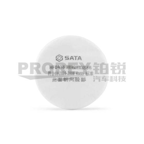 世达 HF0418 KN95颗粒物防护棉(大)