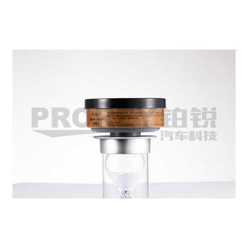 世达 HF0415 P-A-1滤毒盒(大)