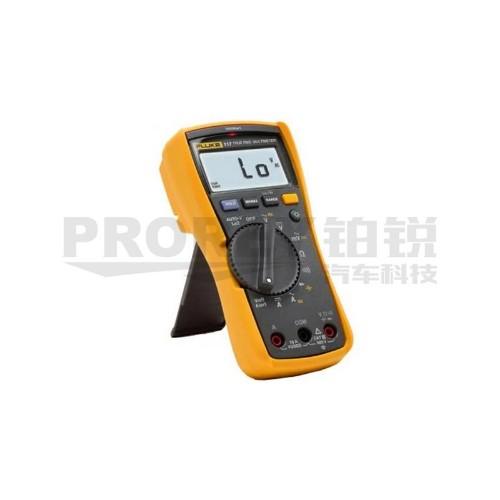 福禄克 117C 非接触式电压测量万用表