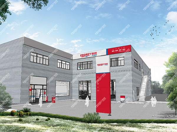 汽车4s站和汽车修理厂规划设计