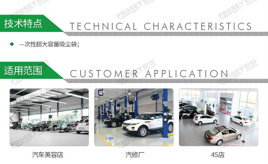 GW-140060011-宝隆-600011中央集尘尘袋60L--5盒-2