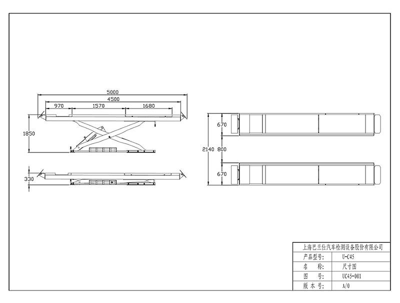 优耐特U-C45单层大剪地基图_页面_1