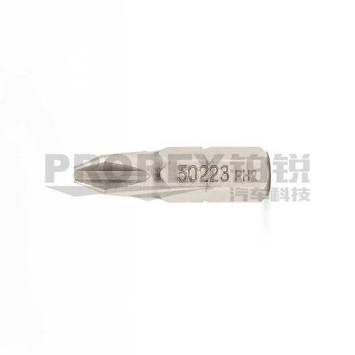 世达 59224 5件套6.3mm系列25mm长十字旋具头#3