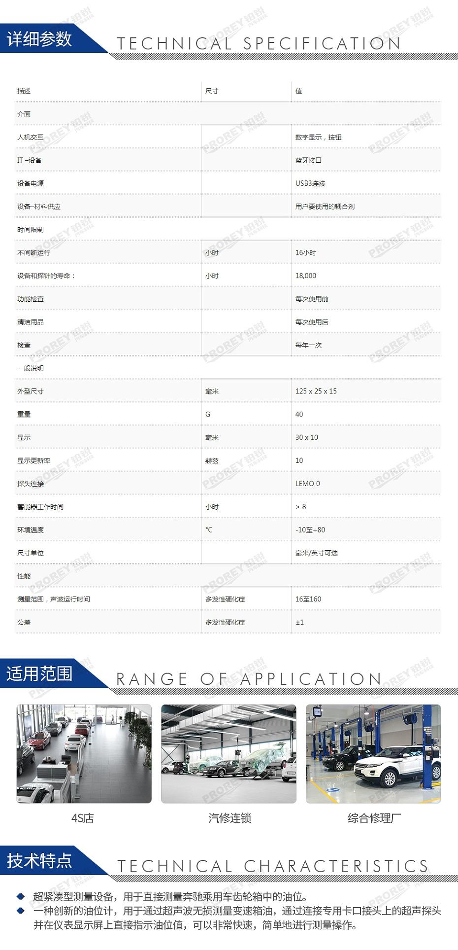 GW-120990119-ACS A1207D 变速箱油液位计-2