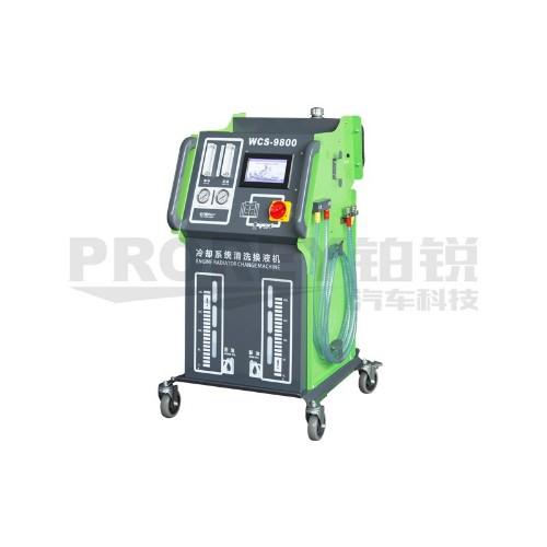 飞鹰 WCS-9800 汽车冷却系统清洗换液机