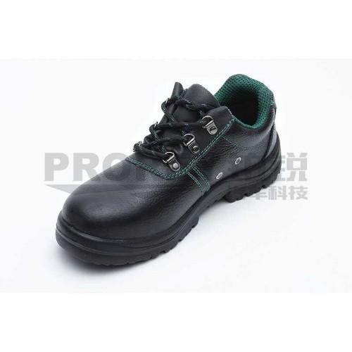 世达 FF0001  基本款多功能安全鞋 保护足趾 防刺穿