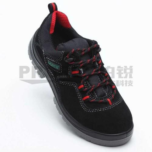 世达 FF0513 休闲款多功能安全鞋 保护足趾 防刺穿