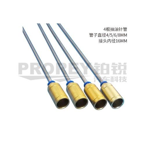 4条抽油针管组合 接头内径16 耐高温抽接油机吸油管抽油针管抽油管