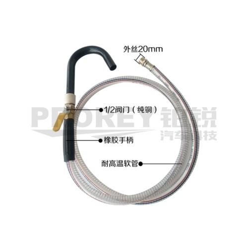 螺纹直径20MM 钢丝排油管