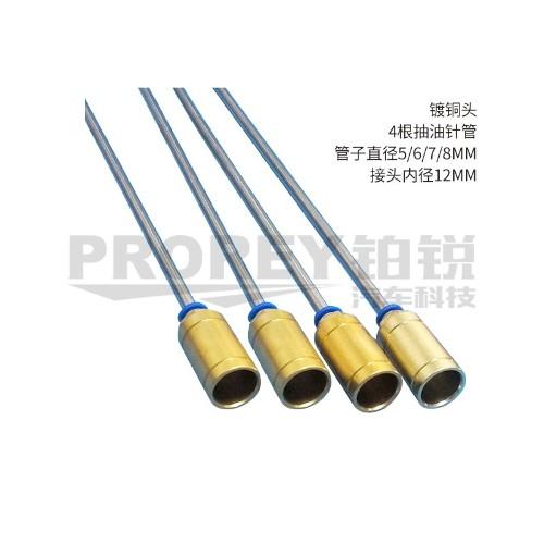 汇峰 4条抽油针管组合 接头内径12 耐高温抽接油机吸油管抽油管
