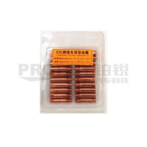 飞鹰 NO.C004(20个/包) 15AK焊枪导电嘴(直径0.8)