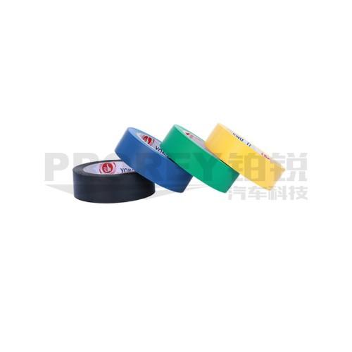 海铂锐 17MM9M(10个/包) 绝缘胶带