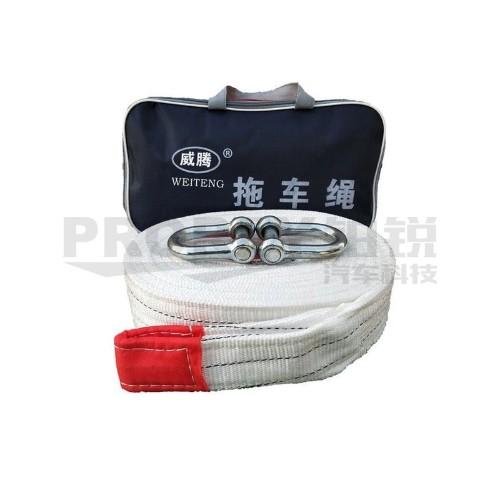 威腾 WT-0668 拖车绳(5吨5米)
