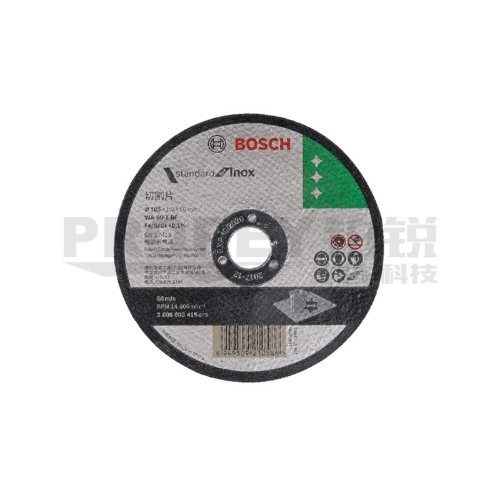 Bosch博世 2608619404 砂轮片1051.21.6mm