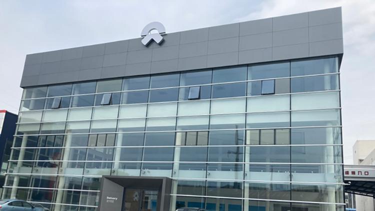 江苏蔚来4S店-无锡蔚来汽车销售服务有限公司