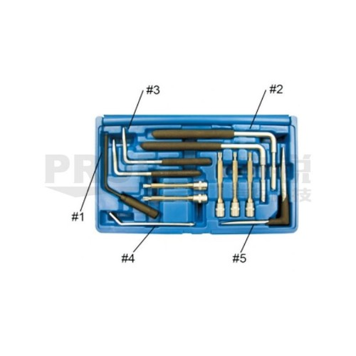 TJG A8601 12PCS安全气囊拆卸工具