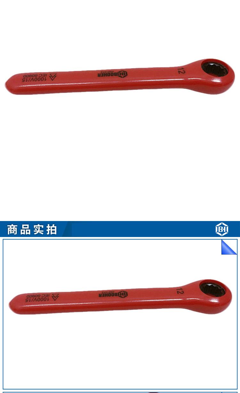 0221310-1(1)