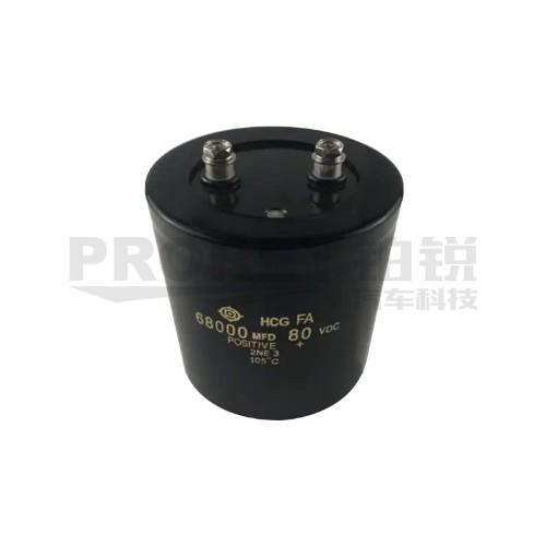 飞鹰 68000MFD 80VDC 电容