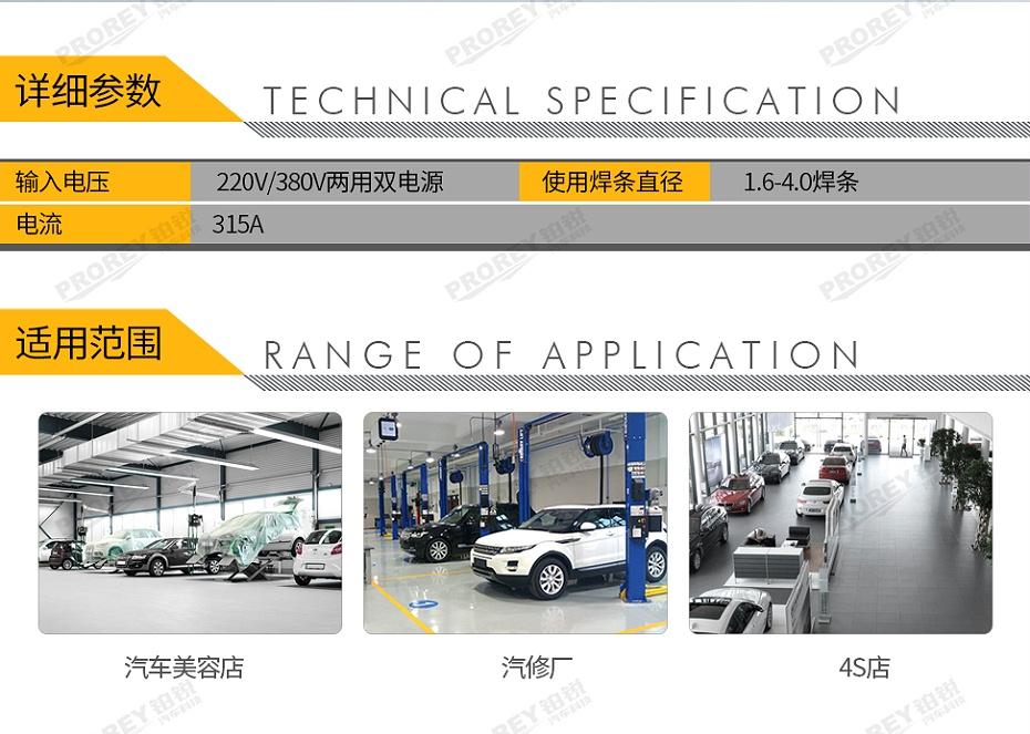 GW-140080048-沪工 ZX7-315KD 电焊机-2