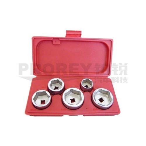 TJG A2121 5PCS机油芯扳手组