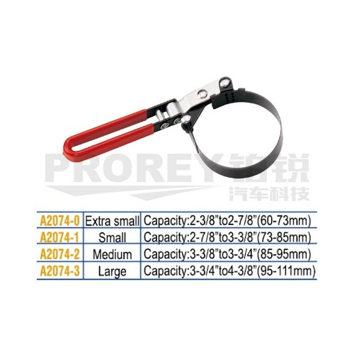 TJG A2074-1 铁片式机油芯扳手(73-83MM)