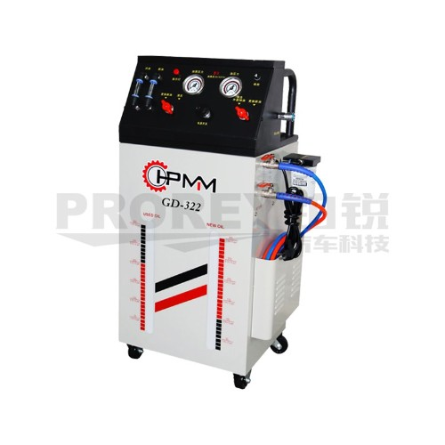 汇峰 GD-322 电动波箱油更换机