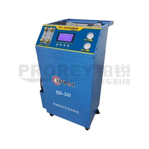汇峰 GD-332 自动波箱油等量清洗更换机