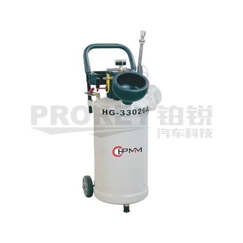 汇峰 HG-33026A 自吸式气动稀油加注机