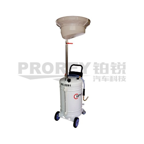 汇峰 HC-2281 气动废油抽接机