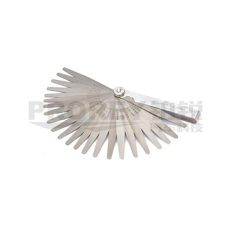 GW-130034489-钢盾 S070014 14片塞尺(0.05-1mm)