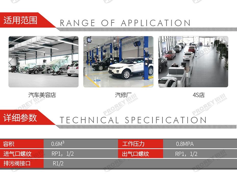 GW-190040023-申江龙 0.6m³-8kg 储气罐-2