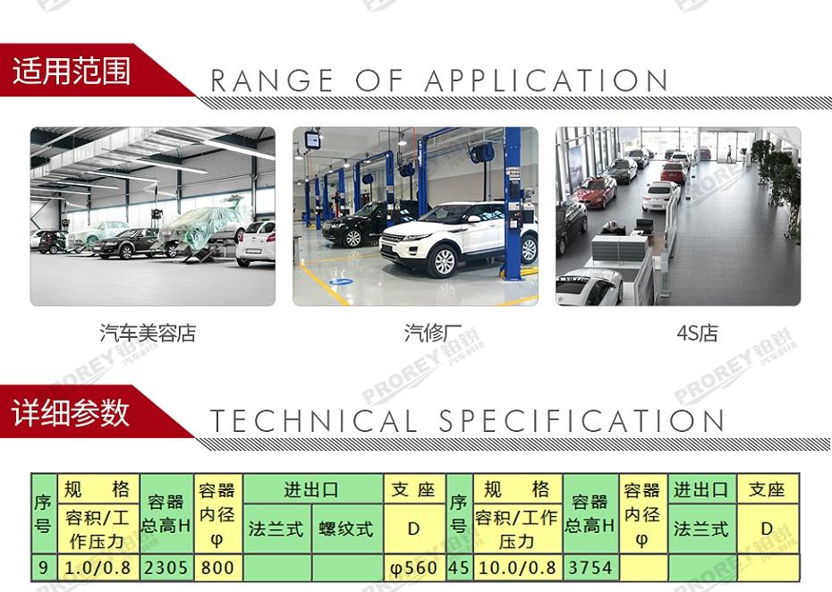GW-190040051-申江 C-1m³-8kg 储气罐-2