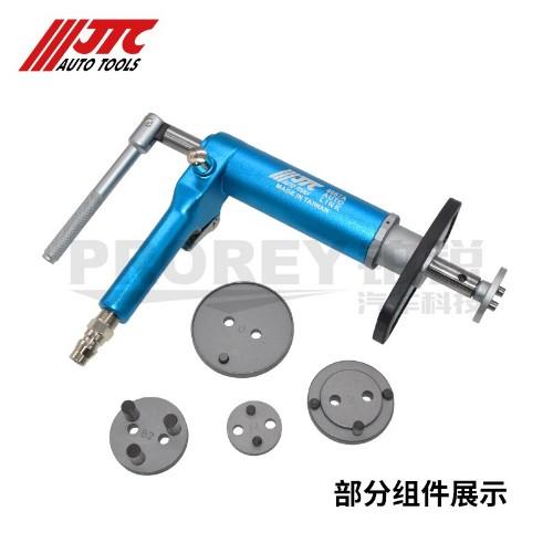 JTC4687A 气压式分泵调整组