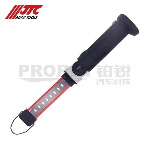 JTC 5348 充电超亮LED工作灯