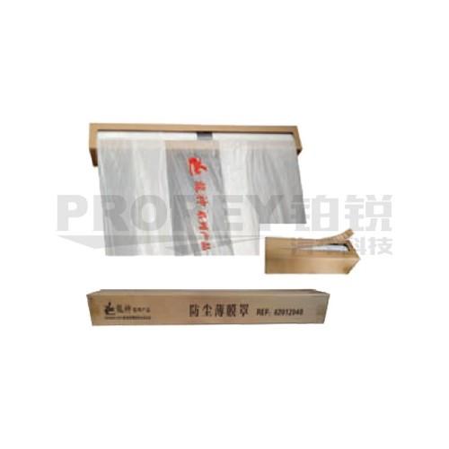 龙神 62012040 防尘薄膜罩