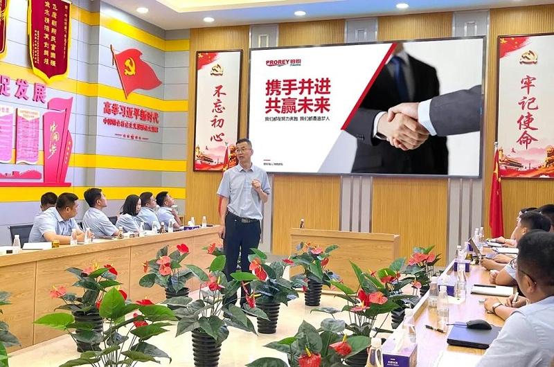 05总经理张呈文先生发表演讲