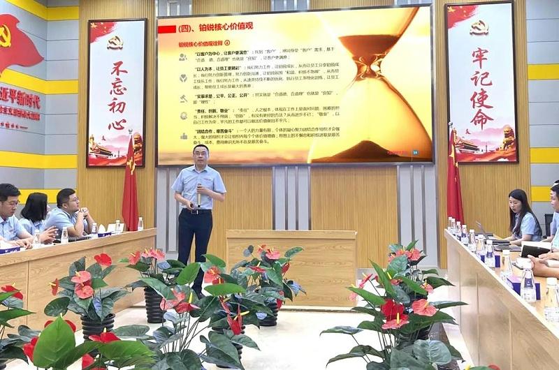 03董事长冯定兵先生发表演讲