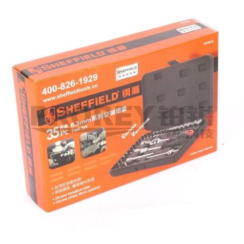钢盾 S010035 35件套6.3mm系列公制组套