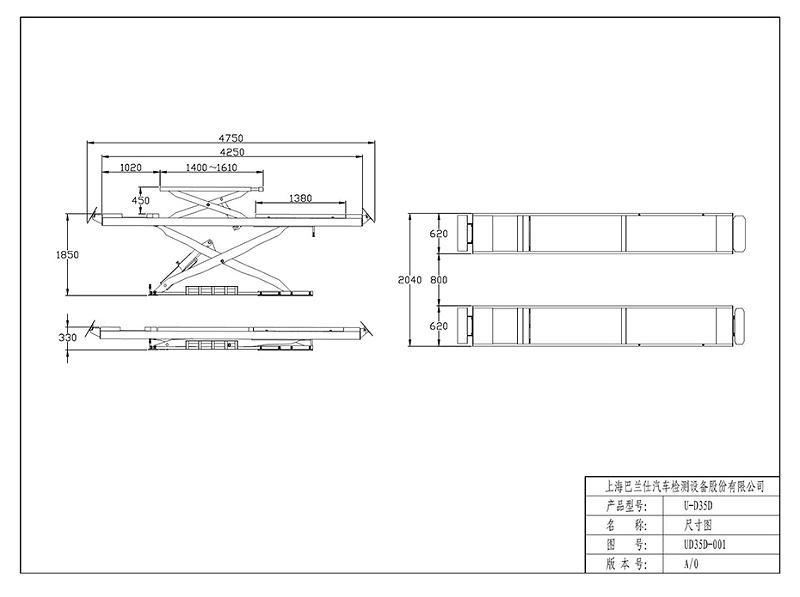 优耐特U-D35D大剪地基图_页面_1