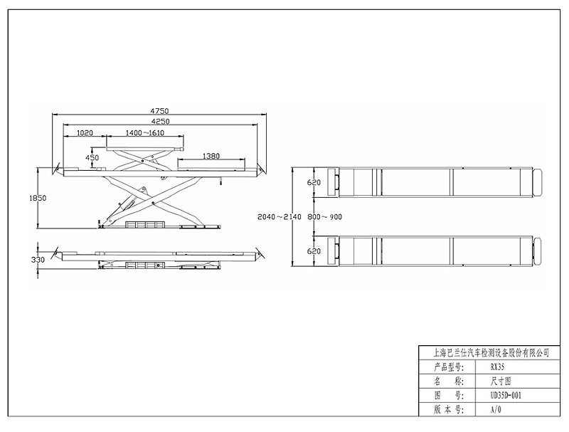 优耐特U-D35D大剪地基图&RX35(亨特即北京恒泰英杰)_页面_1
