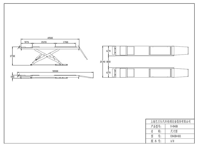 优耐特U-D40B挖槽地基图(无上车板)_页面_1
