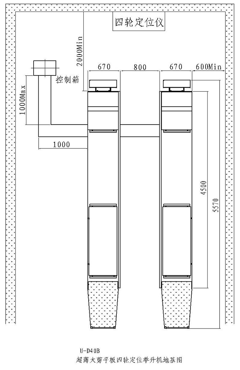优耐特U-D40B超薄大剪地基图