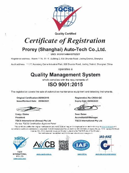 ISO 9001:2015认证(英文版)