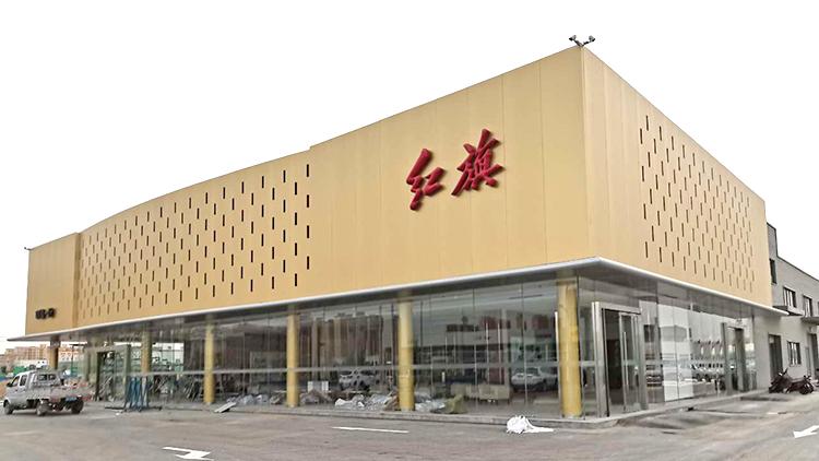 甘肃红旗4S店-张掖红旗