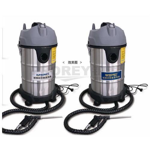 海铂锐 PR-0001(标准版) 核桃砂积碳清洗机