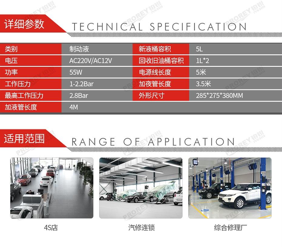 GW-170030037-汇峰 DS-500(AC220V) 电动制动液更换机(含专用接头)-2
