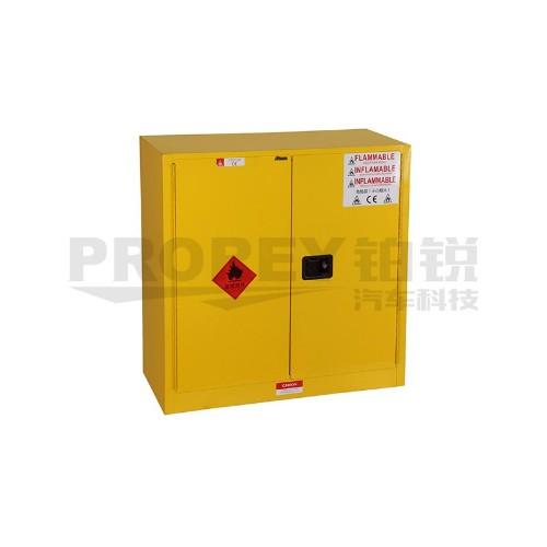 福瑞斯 FRS050010 漆料安全存放柜